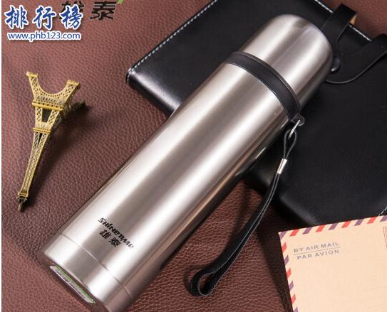 國產保溫杯十大品牌 中國最著名保溫杯品牌排名