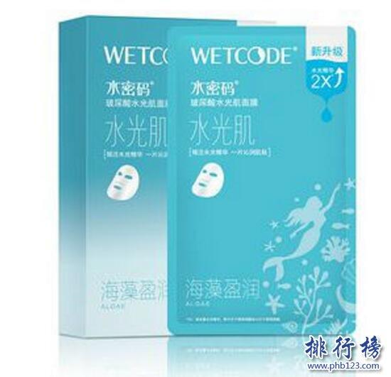 哪些國產補水護膚品好?中國補水護膚品排行榜10強推薦