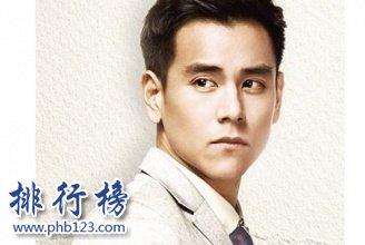 中國男明星十大帥哥