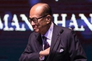 香港十大富豪排行榜 李嘉誠連續17年登頂