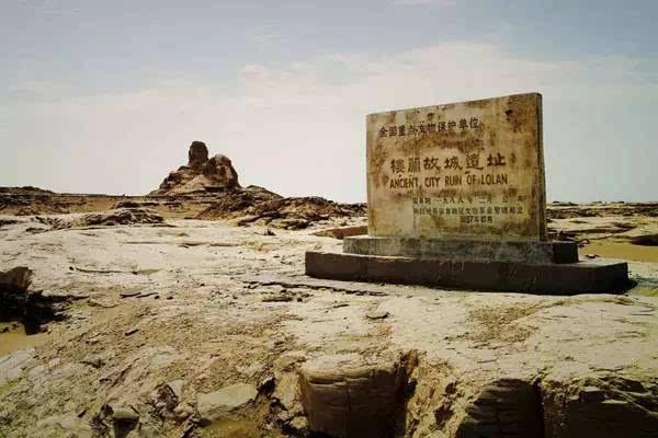 樓蘭古國遺址