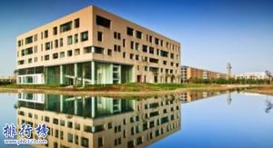 西安電子科技大學世界排名2019,附2個專業世界排名