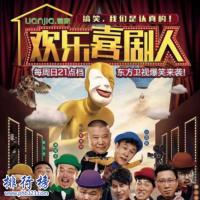 好看的綜藝節目有哪些?2021年中國十大綜藝真人秀排行榜