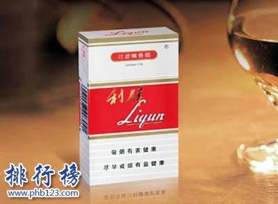 2019利群香菸價格表圖 利群香菸種類及價格(含38種)