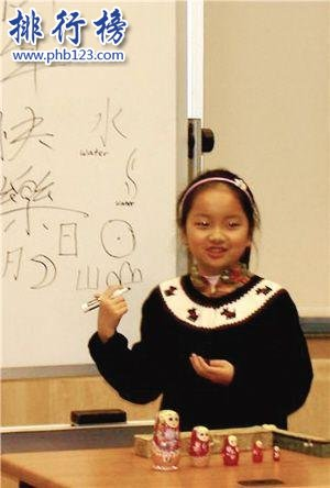 中國十大天才兒童