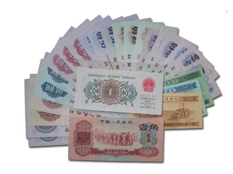 最新2019第三套人民幣舊幣回收價格表排行榜,三版大全套價值45萬
