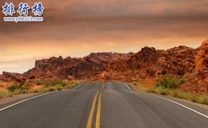 世界十大高速公路排名,美國上榜五次,中國僅第六!