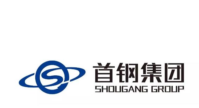 中國十大鋼鐵廠排名 2020中國鋼鐵企業十強