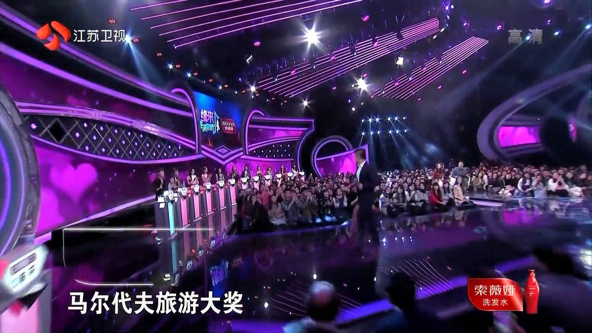 2019年4月24日綜藝節目收視率排行榜,非誠勿擾收視率第七