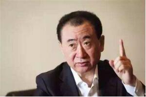 2019胡潤北京富豪排行榜,王健林是北京首富(李彥宏第二)