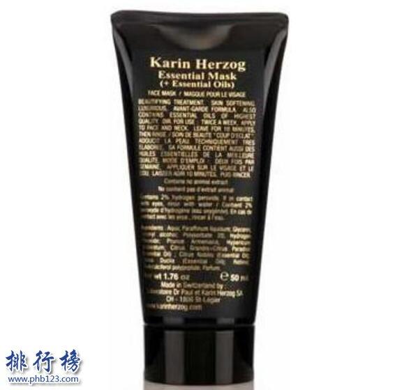 比較好用的美白面膜有哪些?香港美白面膜排行榜10強推薦