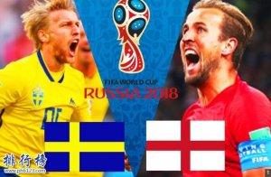 克羅埃西亞VS英格蘭歷史戰績,克羅埃西亞VS英格蘭誰勝率高