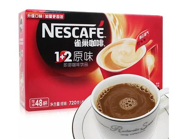 哪種速溶咖啡最好喝 世界十大速溶咖啡排名