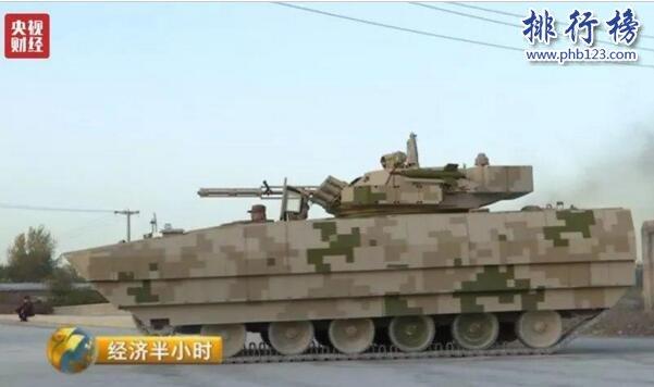 世界上最強的兩棲戰車:中國VN18步兵戰車(水中航速30km/h)