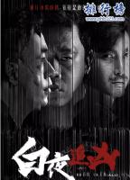 中國近年的良心劇推薦,最值得看的10部電視劇排行榜