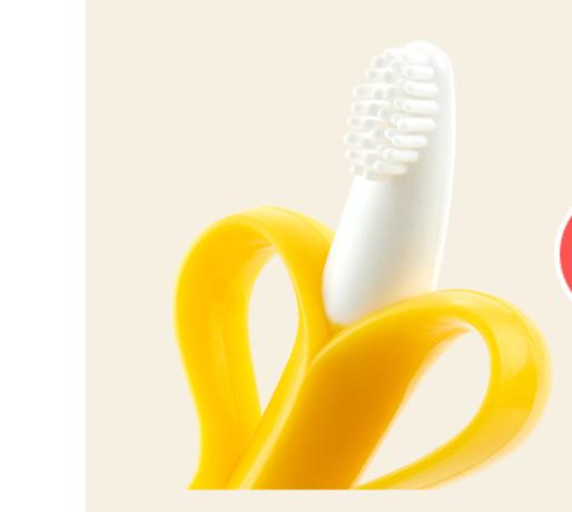 香蕉磨牙棒什麼牌子好 盤點香蕉磨牙棒品牌排行榜