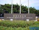 2021中國六星級大學排行榜 盤點中國六星級大學