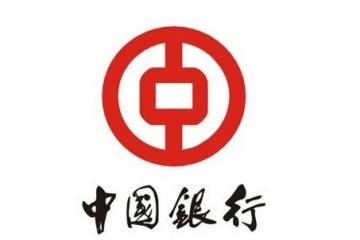 中國銀行世界500強排名:全球第45位