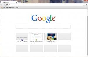 PC端瀏覽器排行榜2021 谷歌瀏覽器依舊位列榜首
