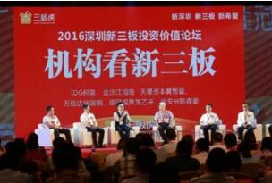 【最新】2021深圳市新三板企業名單(截至2021年7月695家)