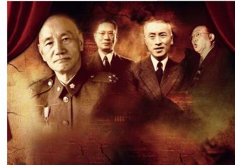民國四大家族:蔣宋陳孔控制中國經濟命脈背後的真相!