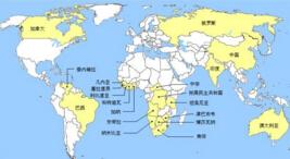 世界上的鑽石產地分布圖:三十個國家鑽石分布(年產量一億克拉)