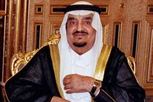 世界上最富有的10位王室成員