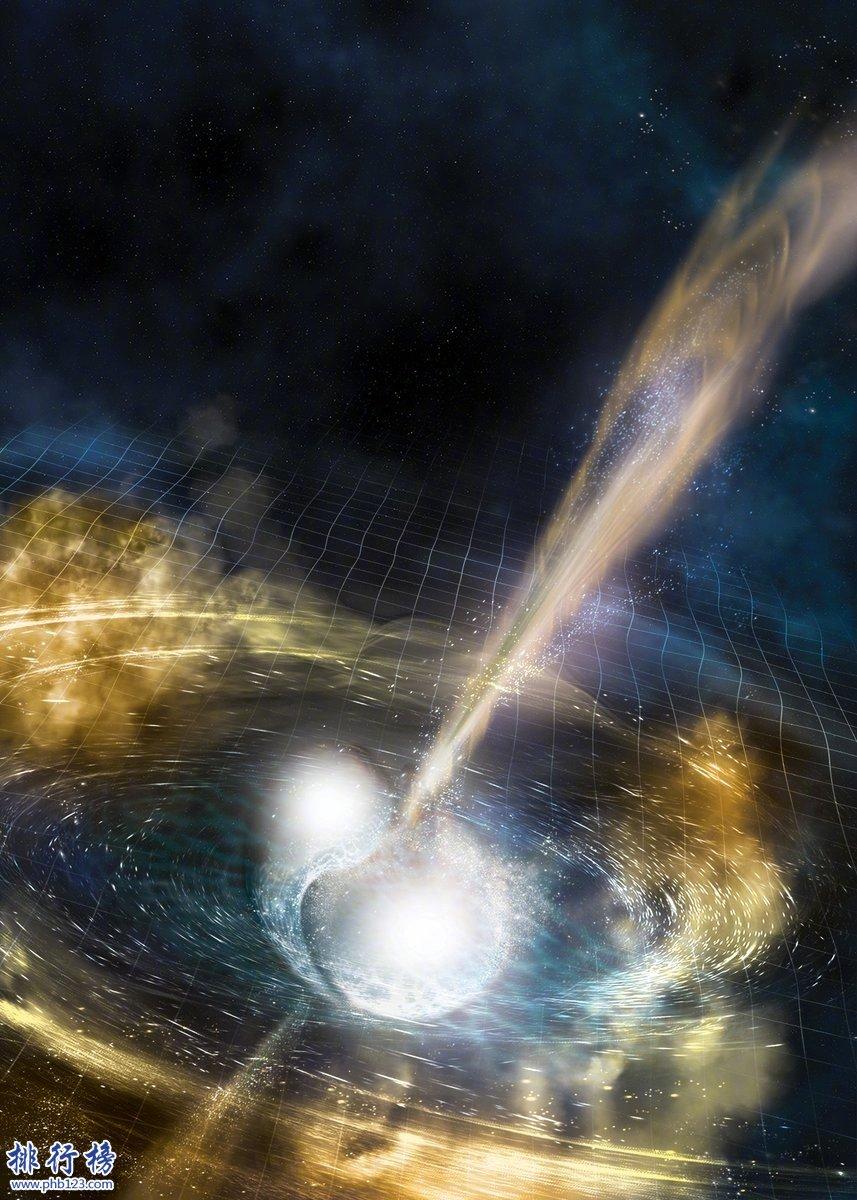 雙子星合併