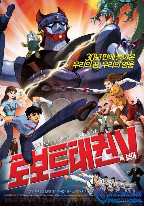 亞洲科幻電影十大超級英雄人物排行榜