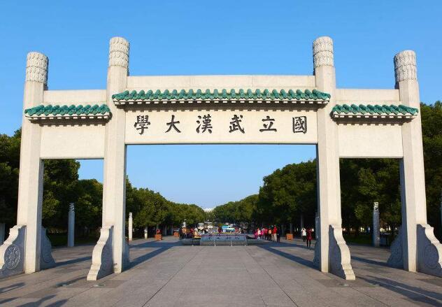 中國十大名校排名,中國十大名校是哪些大學