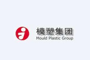 中國十大塑膠模具公司排名