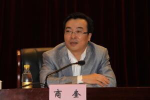 2019年重慶黨政領導名單,重慶市黨政領導人物庫(區長/書記)