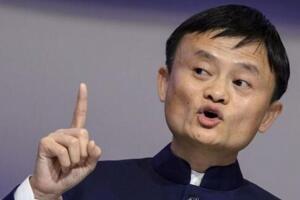 2019浙江富豪百強排行榜:馬雲1890億完爆丁磊,登頂浙江首富