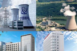 中國十大央企排名:中船上榜,中國核工業集團第一