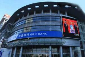 2019年11月山東新三板企業市值Top100:齊魯銀行重返榜首