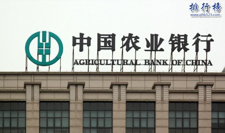 導語:說起四大銀行實力每個人都有不同的見解,工行的規模最大農行最方便網點最多,中國銀行雖然沒什麼人氣但是服務很好,建設銀行的業務還有規模都挺大的,那么到底誰排名第一呢?今天TOP10排行榜網小編整理了一份四大國有銀行實力排名資料,一起來了解一下。  四大國有銀行實力排名:中國工商銀行、中國建設銀行、中國農業銀行、中國銀行  四、中國銀行  董事長:陳四清  成立時間:1912年2月5日  官網:https://www.boc.cn/  企業地址:總部地點北京復興門內大街1號  中國銀行成立於1912年2月,總部位於北京,是一家大型的央企主要經營業務有投資銀行、基金、保險、個人金融、國際融資業務等1998年在香港成立了分公司之後又成立了中銀基金和航空租賃、中銀保險以及消費金融等業務,在全球54個國家還有地區有分部其中包括新加坡、義大利、韓國、肯亞、比利時、德國等幾百個城市設有分行。2020年英國銀行家雜誌公布了全球1000家銀行的排行數據中國銀行排在第4名,在世界500強企業裡面中國銀行排名第42名,2020年全球品牌排行榜中國銀行排名第18位。  三、中國農業銀行  成立時間:1951年  董事長:周慕冰  官網:ttp://www.abchina.com  公司地址:北京建國門內大街69號  中國農業銀行成立於1951年總部在北京,是一家中央管理的國際銀行,中國農行在全國有近25000家分支機構,在全球有1171家分支機構,其中包括新加坡、美國、日本、杜拜、德國等全世界客戶群體大概4億左右,主要你經營業務有信貸、投資、基金、存款、證券等多項金融業務擁有專業的團隊和人才提供優質的金融服務,曾獲得獲評最高級別白金獎、千佳示範單位等幾十個獎項,2020年世界500強企業中國農行排名第38位。在四大國有銀行實力排名中排第三名。  二、中國建設銀行  董事長:田國立  成立時間:1954年10月1日  官網:https://www.ccb.com/  總部地址:總部地點北京金融大街25號  中國建設銀行成立於1954年,總部位於北京是一家國有銀行,建行主要的經營業務有存款、外匯業、資產管理信用卡等多項服務,在中國香港台灣等地設有分行,還有建信基金、建信人壽、等多家子公司,另外在海外俄羅斯、杜拜、美國、印度尼西亞等十幾個國家有分行,曾獲得中國最具價值十大品牌獎、中國傑出零售銀行獎等幾十個獎項,2020年在全球企業500強中排名第28名,在2020年最賺錢的行業中排名第6名。  一、中國工商銀行  董事長:易會滿  成立時間:1984年1月1日  公司地址:北京復興門內大街55號  官網:https://www.icbc.com.cn/  中國工商銀行成立於1984年總部位於北京,是一家國有企業,主要經營業務有信用卡、電子銀行、存款、理財、貸款等多項金融服務,在國內營業網點有22000家,在在全球34個國家設有200多家分行其中包括香港、澳門以及海外加拿大、義大利、巴西、德國等全球有近40萬名員工,同時還和1400多個銀行建立了代理關係形成了跨越5個洲的大型國際銀行,曾獲得中國最佳電子銀行獎、2020年中國500強企業數據顯示中國工商排名第7位,成為了四大國有銀行實力排名最強的一個。  結語:以上就是TOP10排行榜網小編盤點的四大國有銀行實力排名,其中中國工商銀行排名第一根據2020年銀行品牌價值排行榜500強中國工商排名第一品牌價值達591.89億美元。