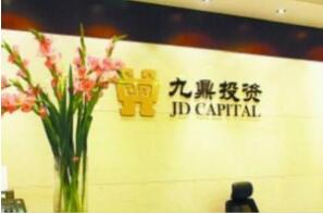 2019年10月北京新三板企業市值TOP100:九鼎集團1024億登頂