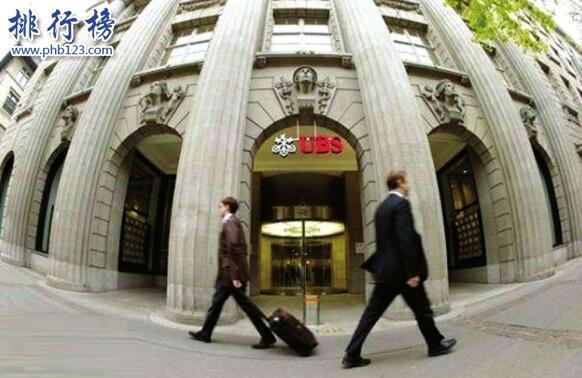 世界上最保密的銀行:瑞士銀行(聯邦政府都無權查看)