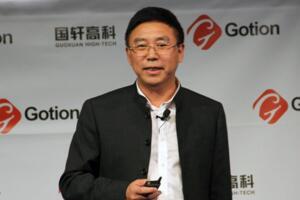 2019胡潤百富榜安徽富豪,李縝成為安徽首富(140億)