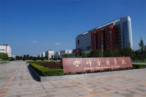 中國十大舞蹈學院排名 第一無爭議,你最心儀哪所