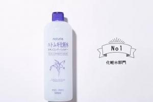 日本2018年春季熱賣基礎護膚品top10