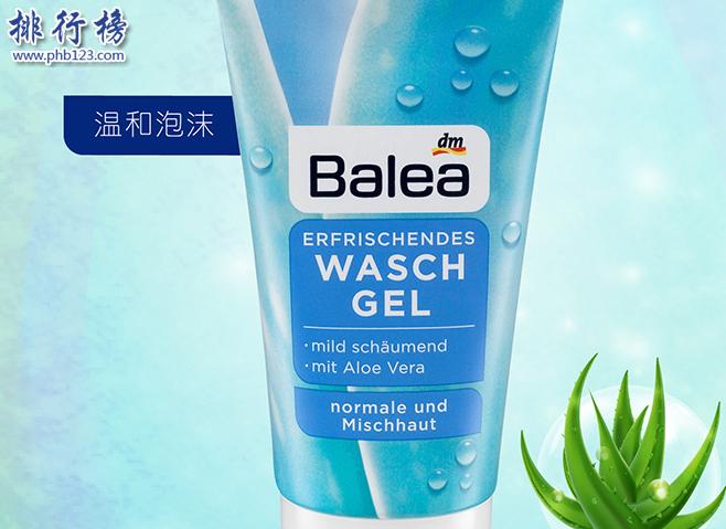 德國洗面乳排行榜:好用的德國洗面乳推薦