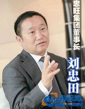 胡潤遼寧富豪排行榜2019名單