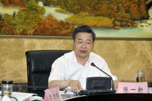 2019年湖北省委常委名單,湖北常委班子變動名單