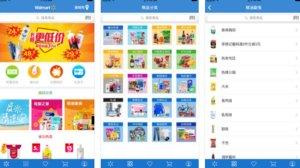 商場十大app排行榜,中國十大最受歡迎的購物商場APP