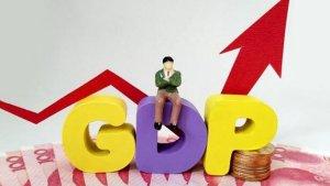 2020年各大城市GDP排名,中國城市GDP百強榜