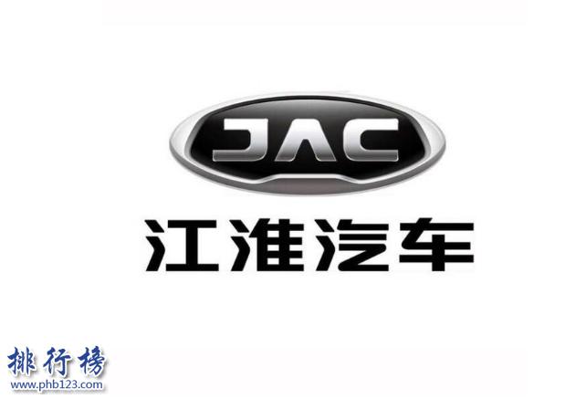 國產轎車哪個牌子好 國產轎車十大品牌排行榜