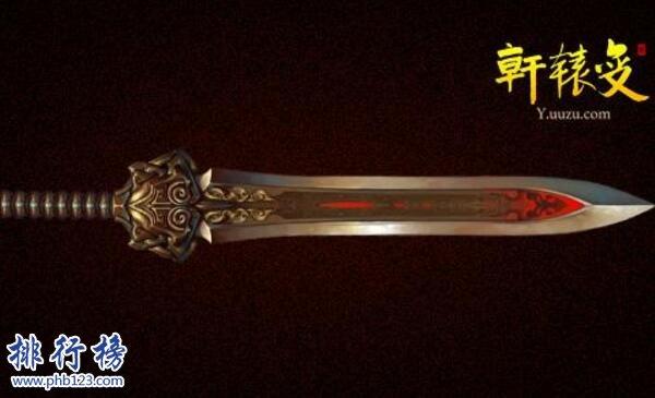 上古十大神器排名:東皇鍾可創滅天地 無人能敵