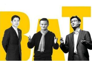 2019中國科技行業富豪身價排行榜:李彥宏身價不及馬雲一半