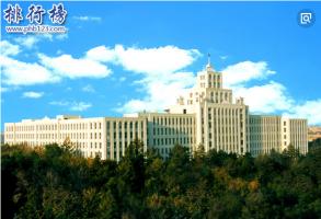 東北林業大學世界排名2019,附1個專業世界排名